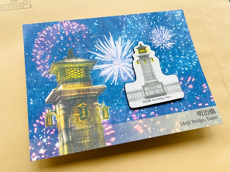 Meiji Bridge Magnet Postcard