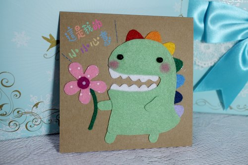 Play not tired card _ _ non-woven square-purpose card / birthday card (a small dinosaur)