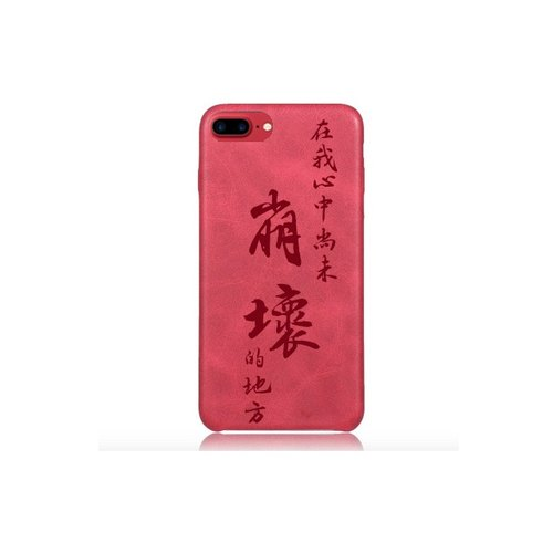 Mayday song series in my heart has not yet broken the place customized vegetable tanned leather mobile phone case MAYDAY 20 years