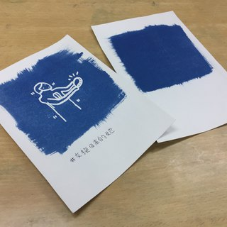 Implied X Blackcred Limited Edition Works Back to Letter Blue Sun Notebook and Blue Sun Postcard