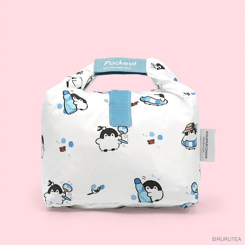 好日子 | Pockeat環保食物袋(小食袋)-正能量企鵝 - 涼涼一夏