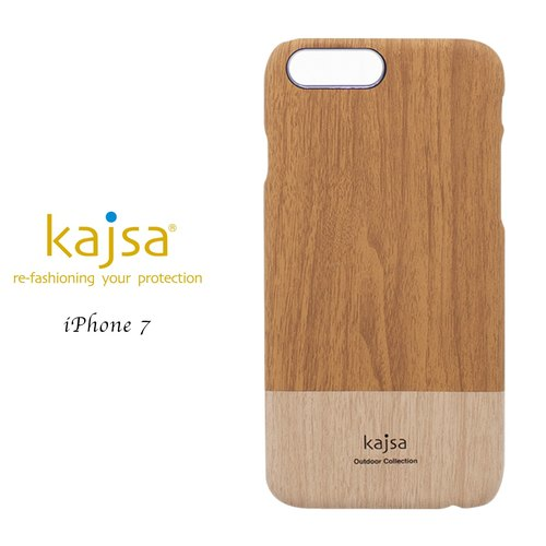 IPhone 7 pine wood single cover mobile phone case (light coffee)