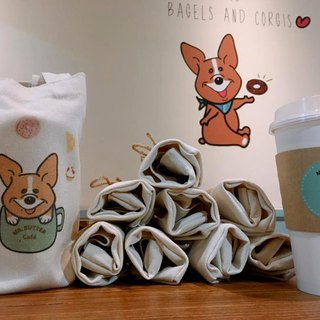 Exclusive custom-made Keji Corgi green cup bag
