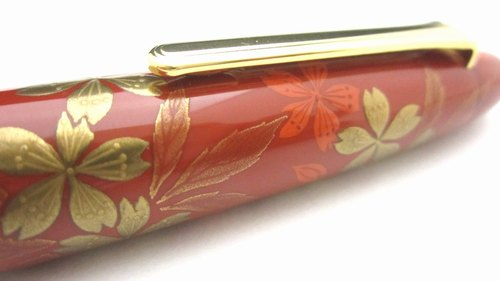 "AGJ Original Maki-e Fountain Pen ""CherryBlossom"""