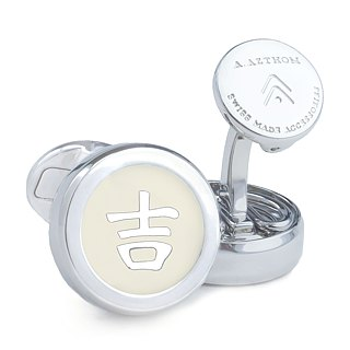 Chinese Prosperity 'JiXiang' Cufflinks with White Silver Button Covers