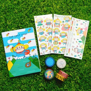 Goody Bag - Huadabii Pocket Pack