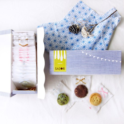 Small to satisfy the cookie gift box - 18 pieces (box)