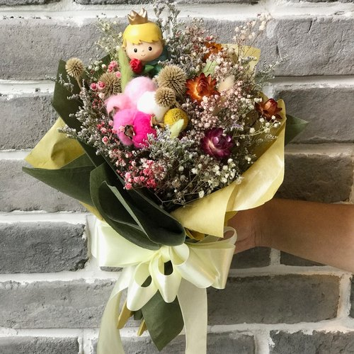 Everhood Flowers*GIFT*Gifts Small G49 Little Prince Bouquet / Dry Table Flower / Mother's Day / Graduation Season / Dry Bouquet Area