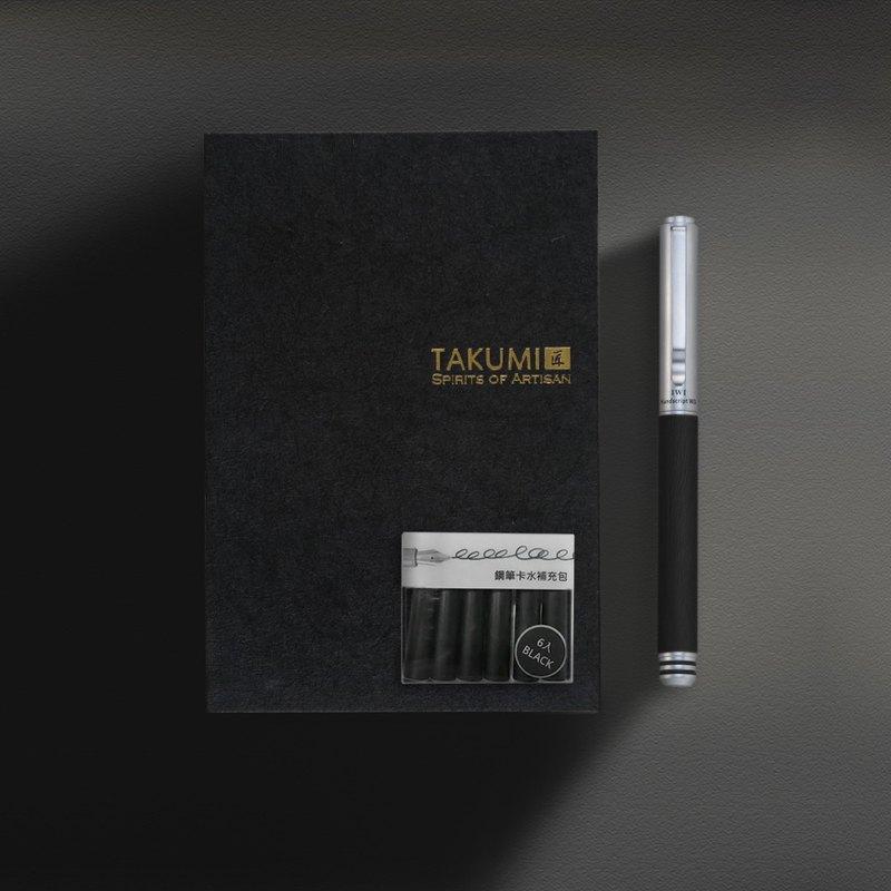 #組合商品優惠-匠系列金標A6筆記本+手稿鋼筆 #可加購刻字
