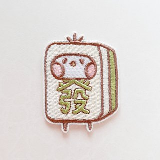 Mahjong (Green dragon) Embroidered Patches