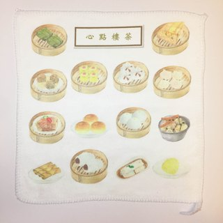 Hong Kong Series - Hong Kong Dim Sum Towel
