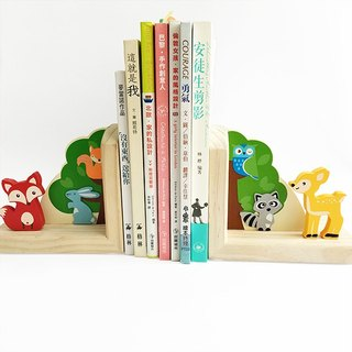 Wooden forest friend bookend