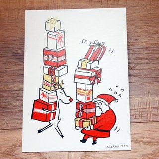 no. 12 Stocking Stuffer- A Very Miju Christmas! Gold theme original design Christmas Card