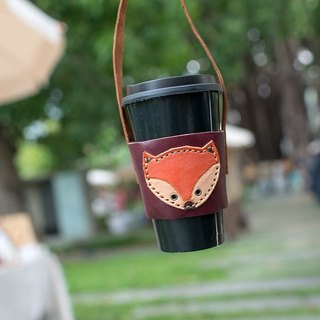 Fox Purple Coffee Beverage Green Pure Leather Cup Cover Cup Bag (Lover, Birthday Gift)