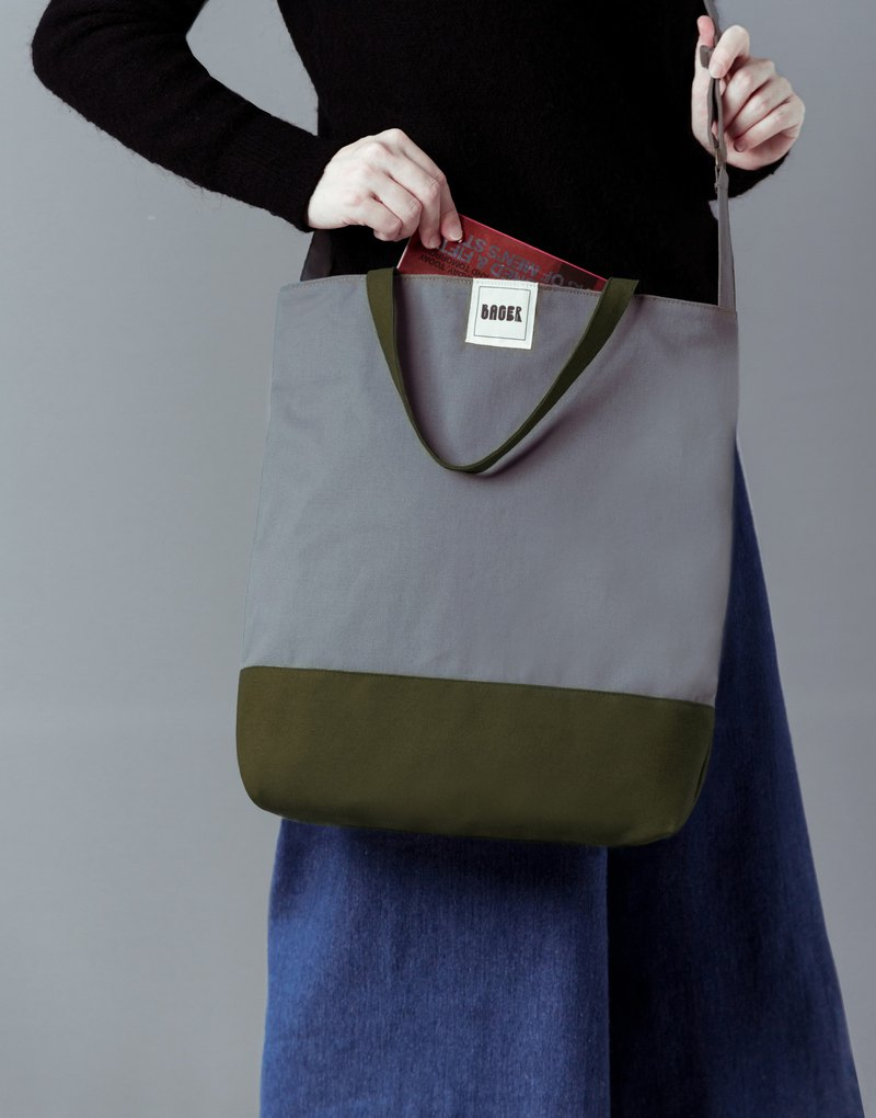 Simple color matching adjustable strap three-use canvas bag shoulder carrying diagonal back gray + army green
