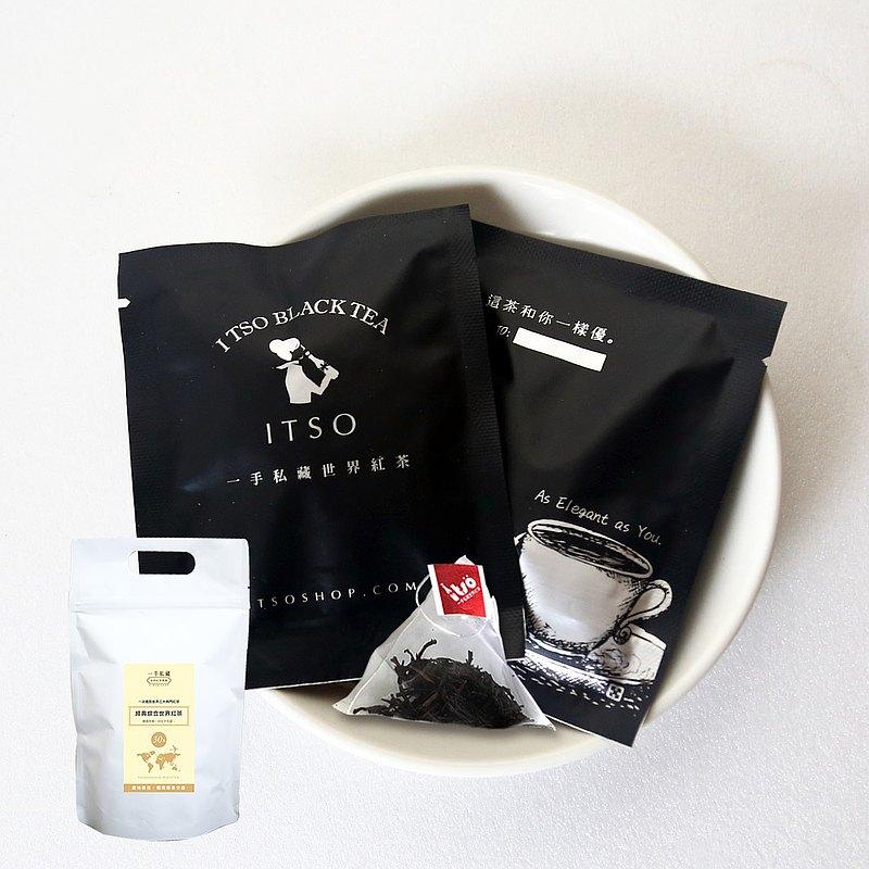 經典綜合世界紅茶茶包30入/袋  茶葉 立體茶包  畢業禮物