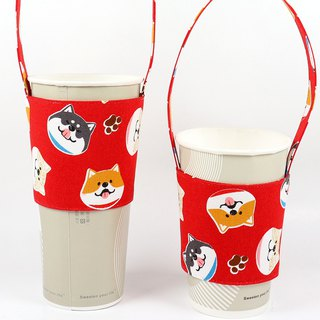 Drink Cup Set Green Cup Sleeve Bag - Round Shiba Inu (Red)
