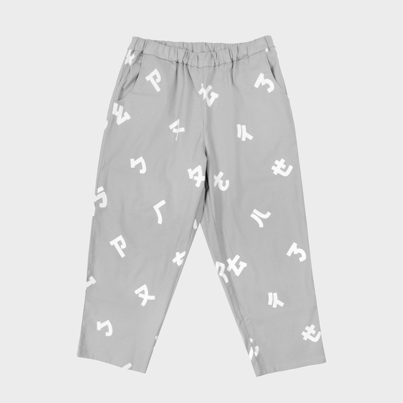 Taiwanese phonetic symbol loose printed pants - gray