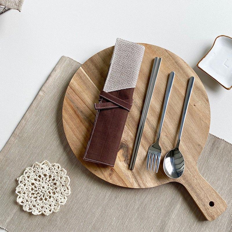 深棕細條  環保餐具組 吸管組 餐具袋 餐具套  客製化繡字