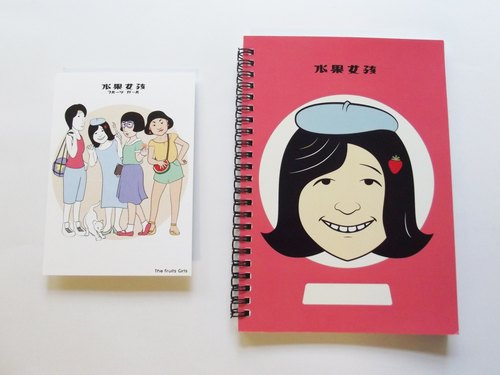 Strawberry Girl --A5 Classic Spiral Notebook (Bonus Postcards)