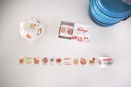 Limited Edition Malaysian Food Washi Tape