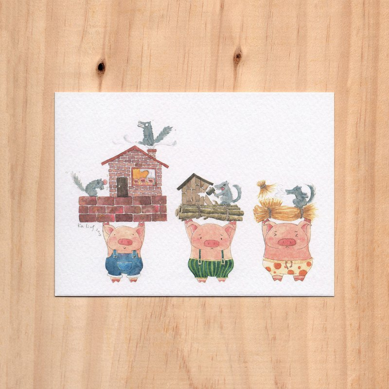 """Chinese and Foreign Folklore - Three Little Pigs"" watercolor illustration postcard"