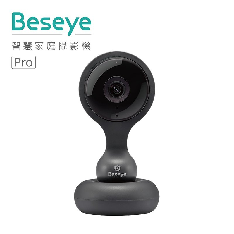 Beseye Pro cloud smart camera - carbon black