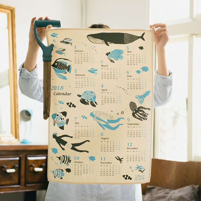 2018 Fabric Calendar / Limited / Wave Wave - Grey Blue