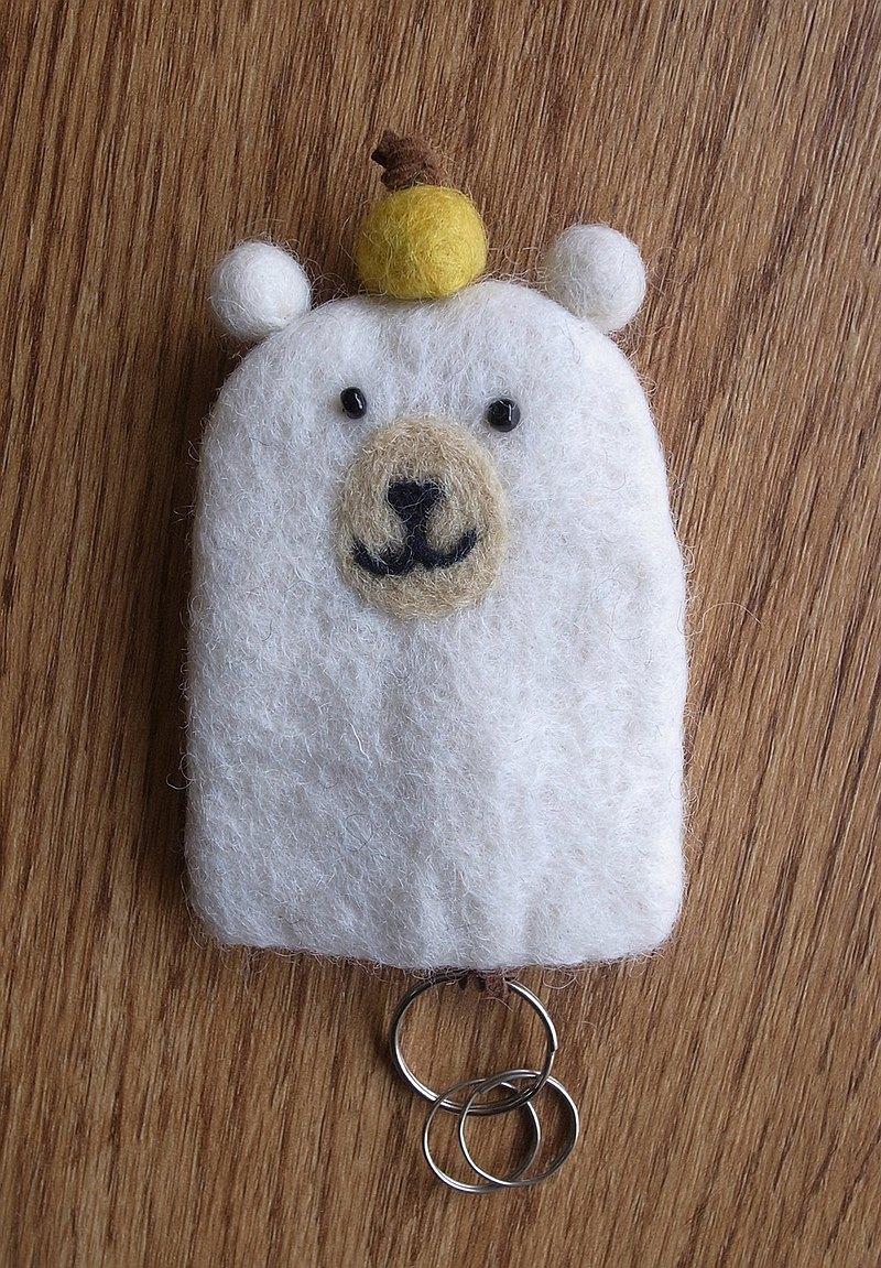 羊毛氈 手工製作 鑰匙套 鑰匙包 動物 白熊