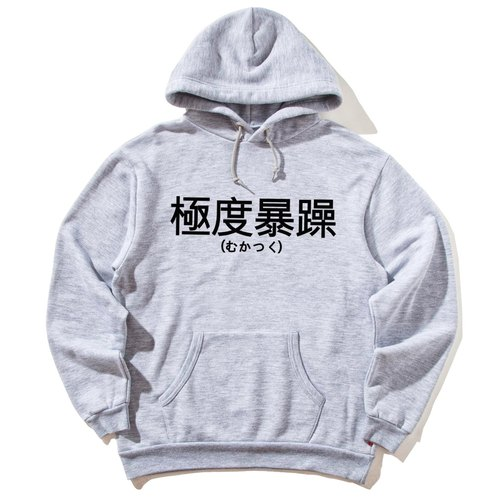 Japanese extremely irritable figure before (spot) neutral long-sleeved bristle hooded T gray Chinese character Japanese ting fun t tide Chinese