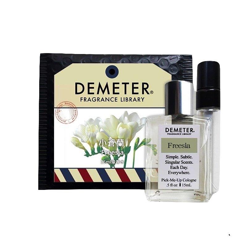 氣味圖書館 Demeter 【小蒼蘭】 Freesia 15ml 抹式+5ml瓶組合
