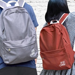 【Birthday Gifts】 plain canvas backpack - a group of two