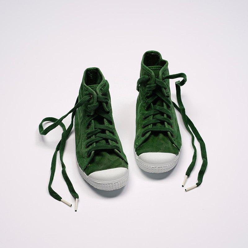 西班牙帆布鞋 CIENTA 61777 60 綠色  洗舊布料 童鞋 高筒