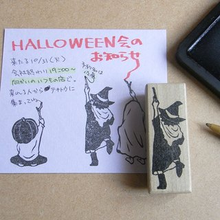 Halloween hand made  rubber stamp A witch
