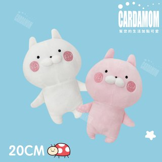 [USAMARU Rabbit Pills] 20CM fluff doll genuine authorized card international