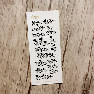 Transparent stickers - kiss you