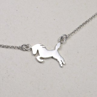 Handmade White Horse Necklace - Custom Hand Stamped - animal necklace