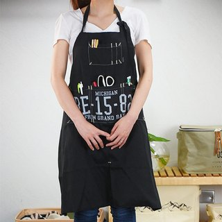 Garage- Working Apron (Black)
