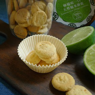 — Gluten-Free — Handmade Brown Rice Biscuits (Lemon/Sesame/Peanut/Samsung Onion)