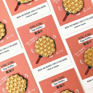 Littdlework Hong Kong Series Pins | Eggs