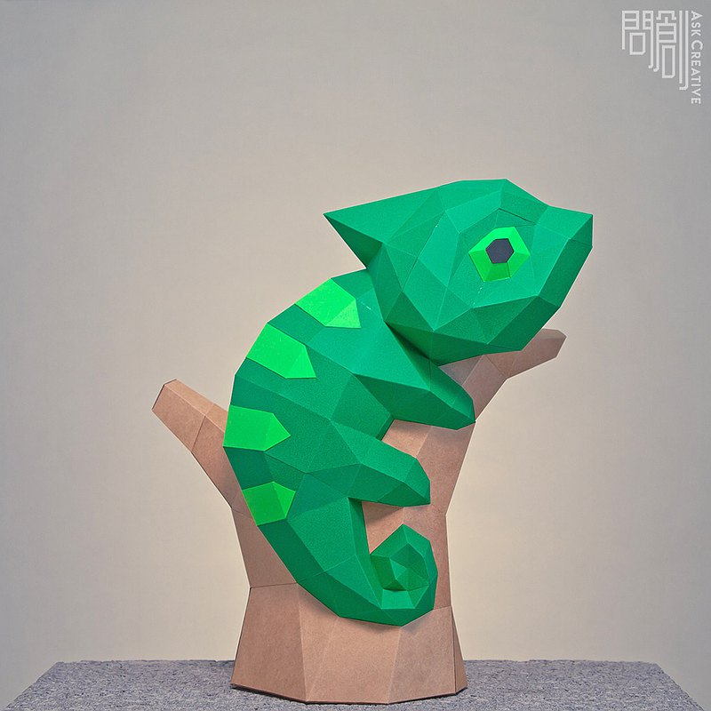 DIY手作3D紙模型 禮物 擺飾 小動物系列 - 變色龍