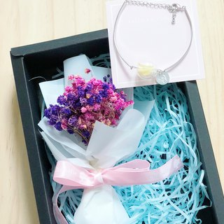 Preserved flower glass ball bracelet personalized Box set yellow