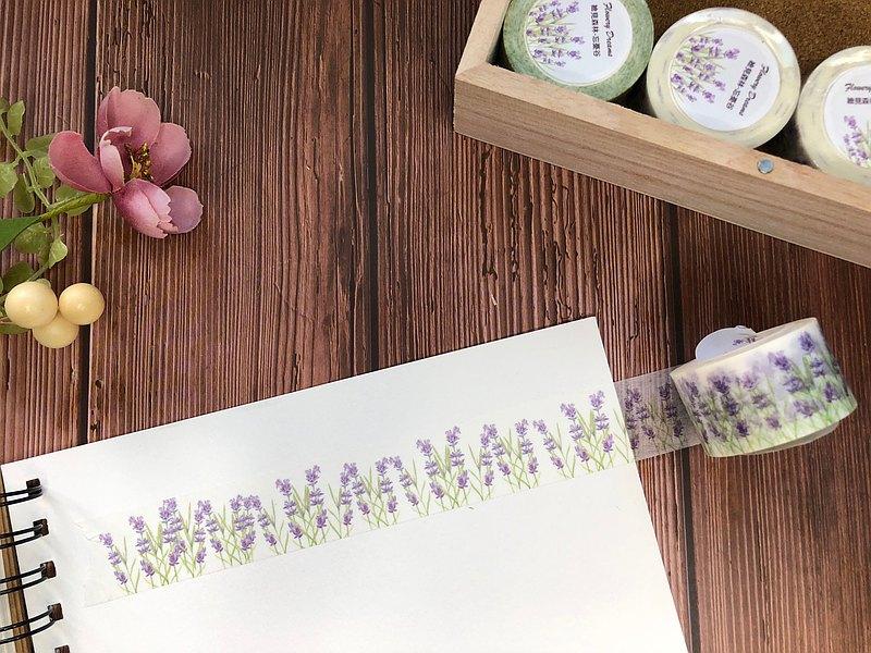 2.5cm 日本和紙紙膠帶-忘憂谷/薰衣草