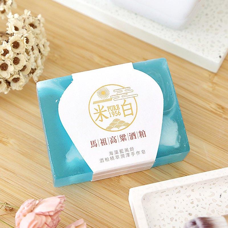 海藻藍風鈴潤澤酒粕皂