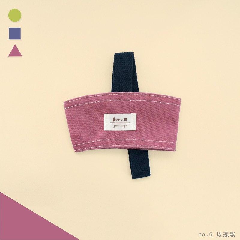 單層飲料提袋-玫瑰紫
