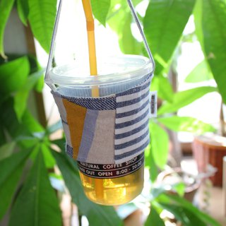linen patchwork drink bag  /green cup
