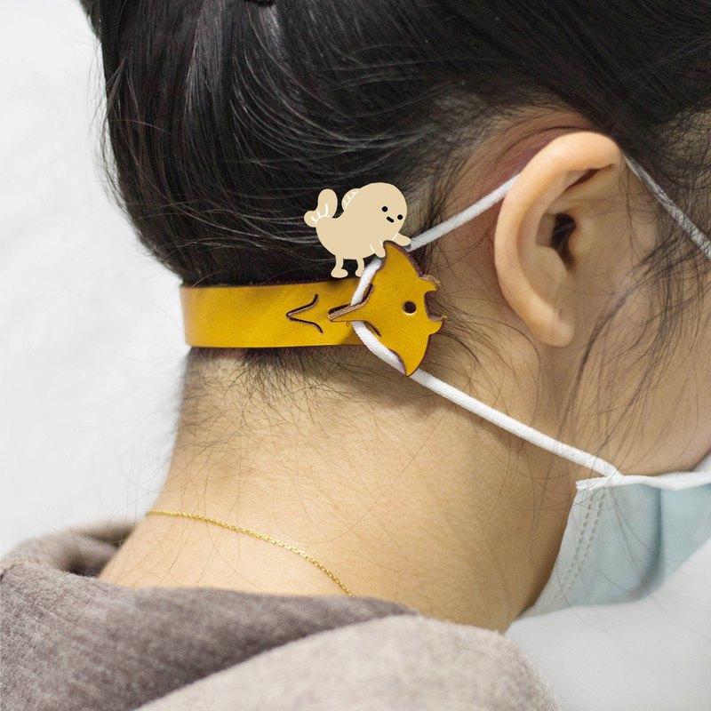 魟魚博士口罩減壓帶鑰匙圈—單入組