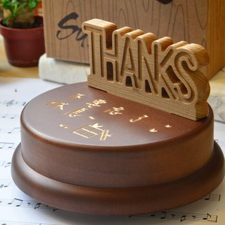 [Valentine's Day gift, souvenir gift, Christmas gift] THANKS three-dimensional sculpture I love you customization / music box music box
