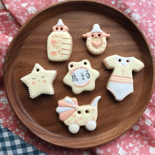 (Please ask the schedule and then order Oh) Simple and lovely | Autumn color received saliva sugar cookies