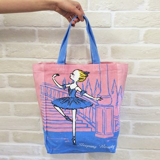 Yi Zhi's Ballet | Sleeping Beauty Classic Tote Tote / Side Backpack